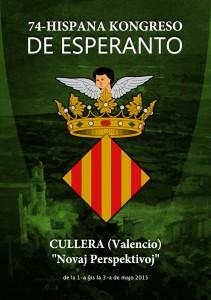 Congreso español de esperanto